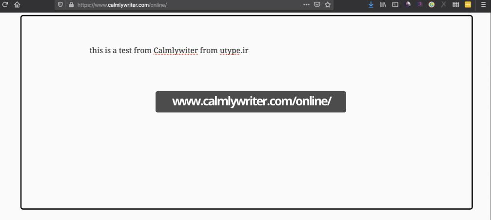 وبسایت Calmly به شما اجازه خروجیگرفتن از آنچه نوشتهاید را میدهد