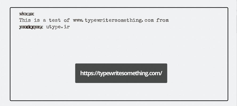 «چیزی بنویسید» یک شبیهساز مینیمال از ماشین تحریری قدیمیست