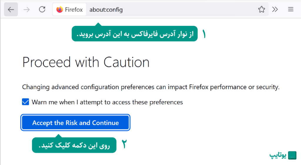 صفحه تنظیمات پیشرفته فایرفاکس